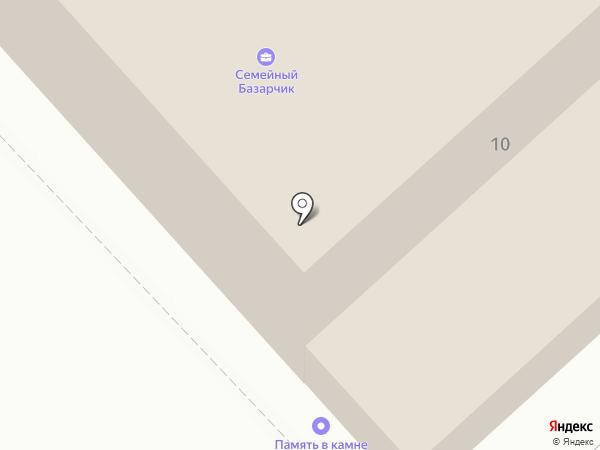 Sugar Baby на карте Иваново