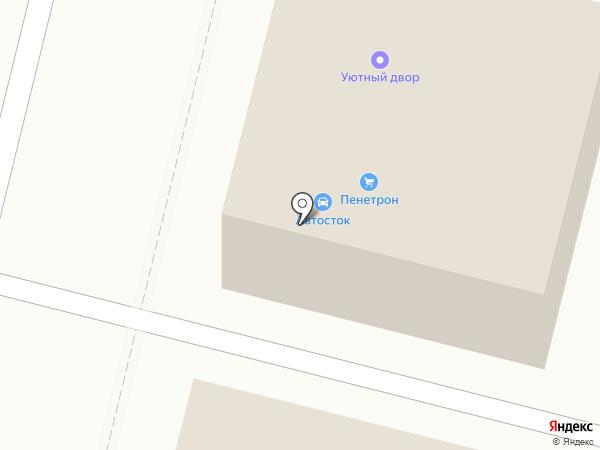 АВТОСТОК на карте Иваново