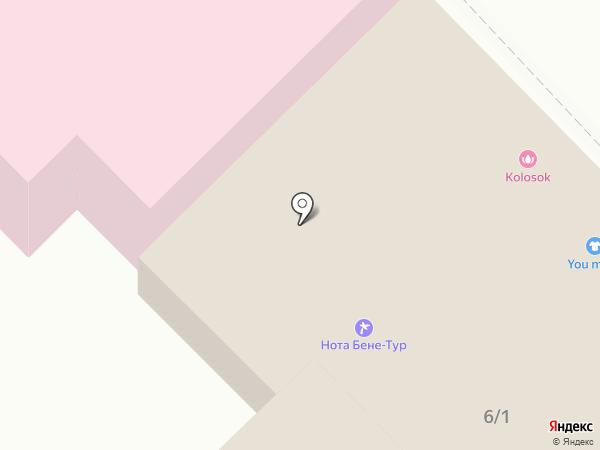 Нота Бене-тур на карте Иваново
