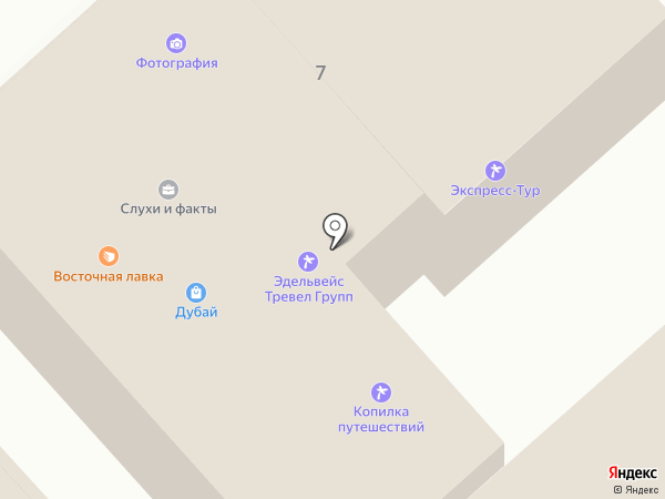 АРТ-Мебель на карте Иваново