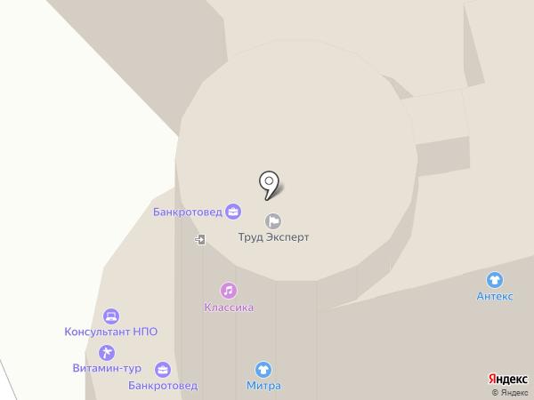 Райффайзенбанк на карте Иваново
