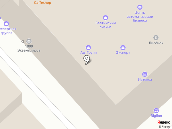 А-Гриф на карте Иваново