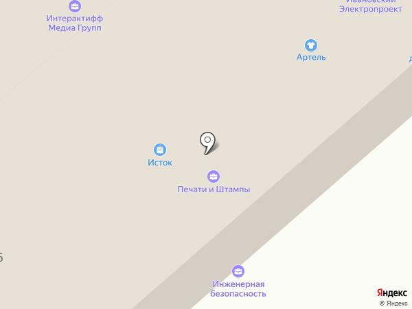 Бланки+ на карте Иваново