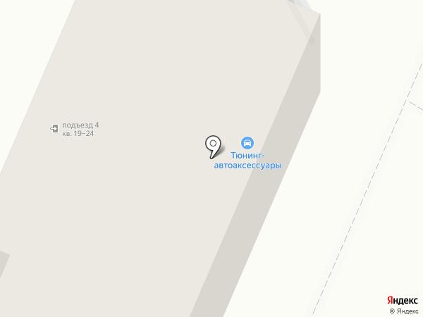 Автомагазин на карте Иваново