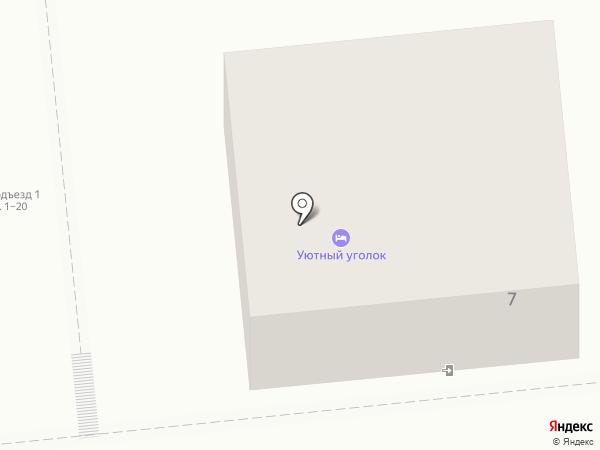 Цирюльня на карте Иваново