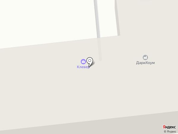 Хит-Трейд Торг на карте Иваново