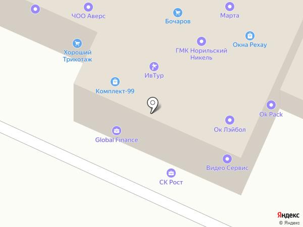 Ивтур на карте Иваново