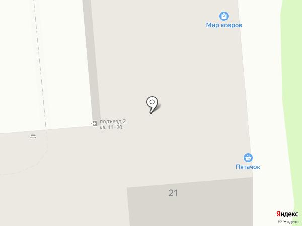 Мир штор на карте Иваново