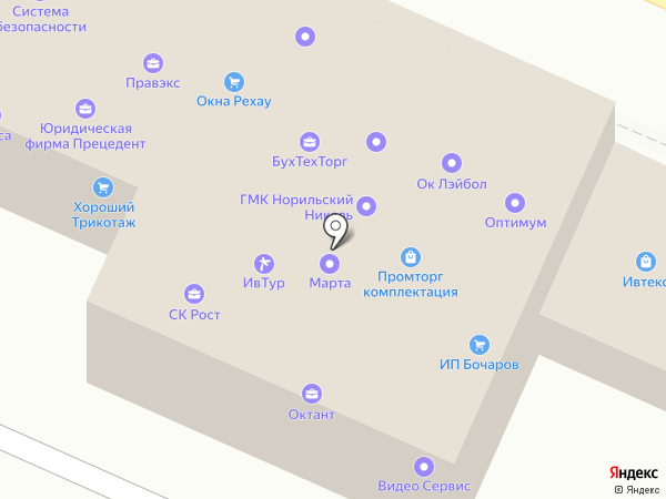 АйТи-Трейд на карте Иваново