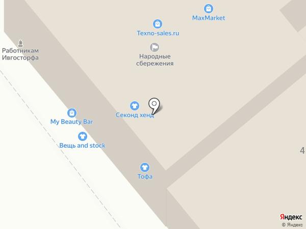 Тофа на карте Иваново