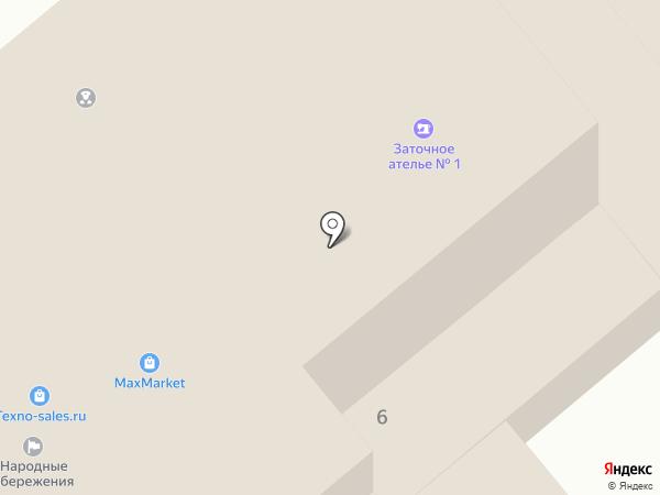 ЦЕХ на карте Иваново