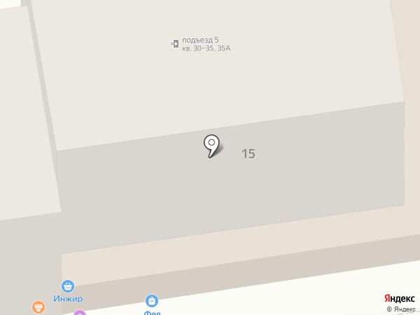 Централизованная бухгалтерия №6 на карте Иваново