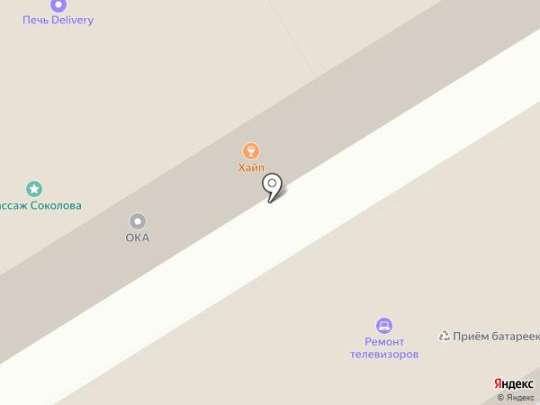 РосИгрушка на карте Иваново