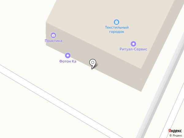 Фотон КА на карте Иваново