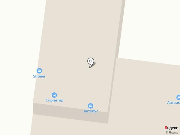 Тома на карте Костромы