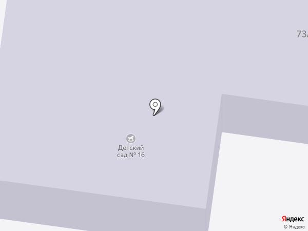 Детский сад №16 на карте Иваново