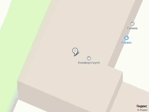 Терминал профи на карте Иваново