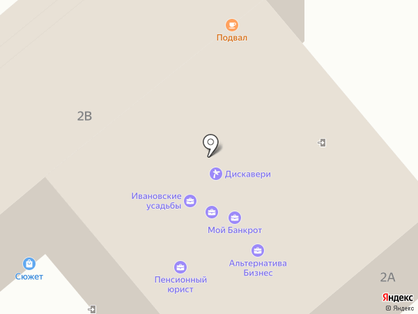 ВТБ Лизинг на карте Иваново