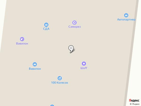 АВТОДОК на карте Костромы