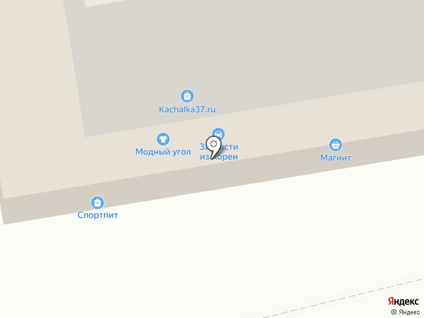 Модный на карте Иваново