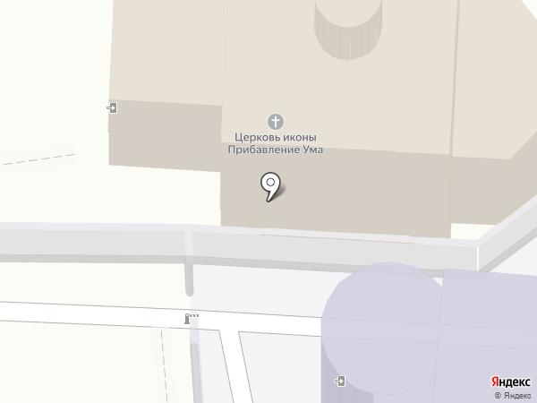 Храм иконы Божией Матери Прибавление Ума на карте Иваново