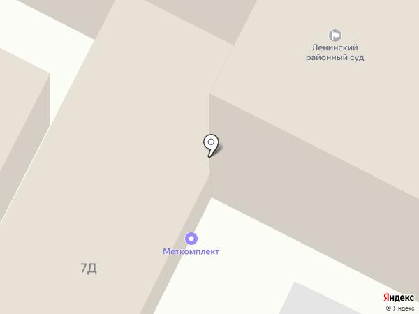 Межрегиональный транспортный профсоюз на карте Иваново