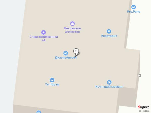 AUTODRIVE на карте Костромы