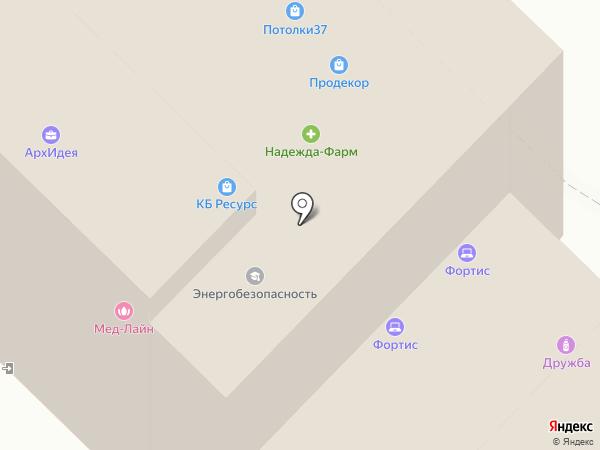 ARISTO на карте Иваново