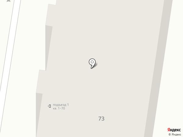 Юридический Департамент Генерал + на карте Иваново