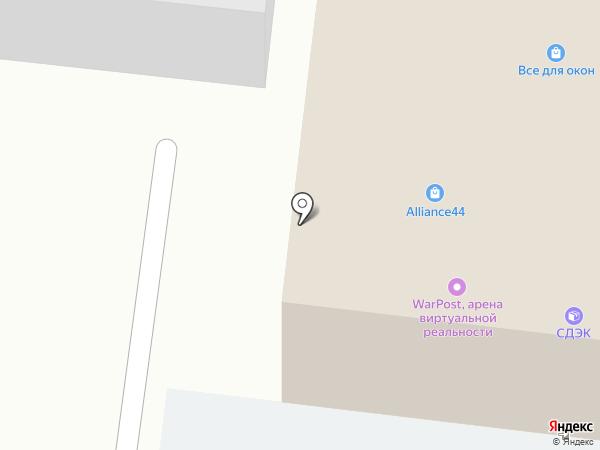 Лером на карте Костромы