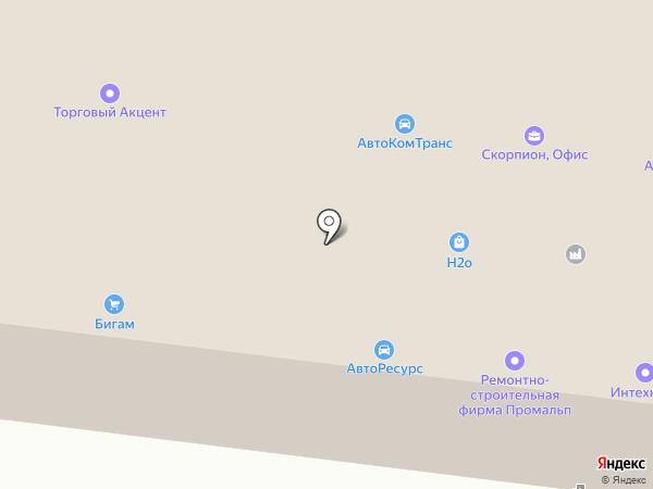 H2O на карте Костромы