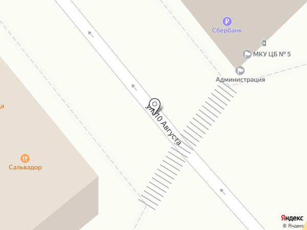 Администрация г. Иваново на карте Иваново