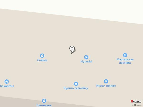 Вегас на карте Костромы