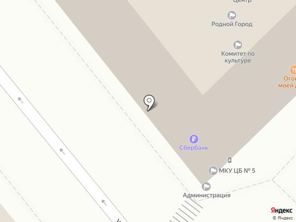 РОДНОЙ ГОРОД на карте Иваново
