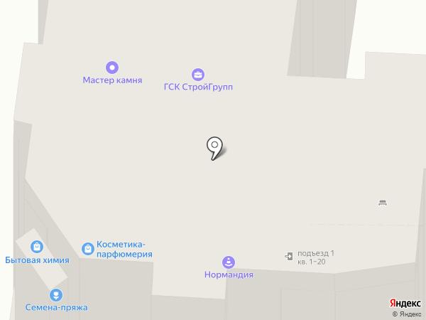ИГТСК на карте Иваново