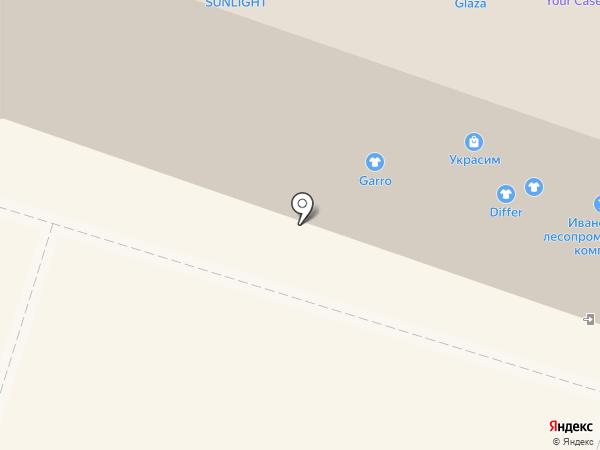 Ганга на карте Иваново