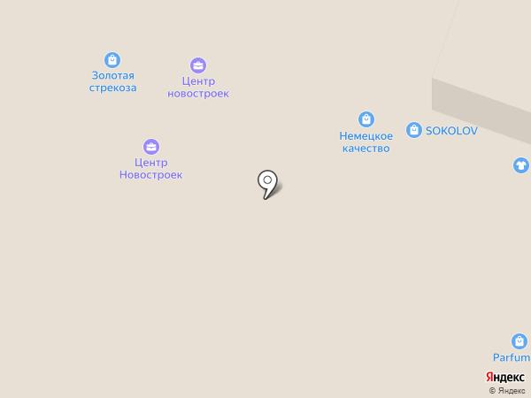 Nautilius на карте Иваново