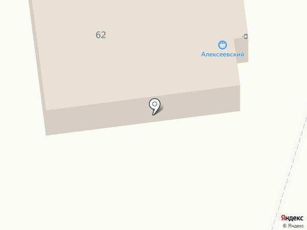 ОСТРОВОК на карте Иваново