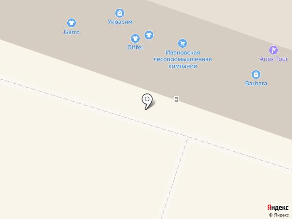 Lana на карте Иваново
