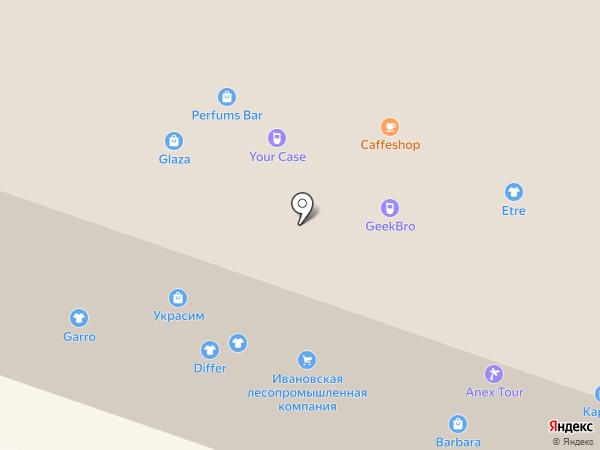 Магазин косметики мертвого моря на карте Иваново