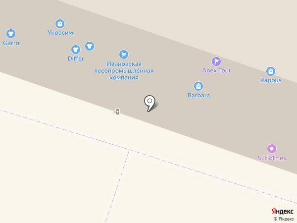 Мой бриллиант на карте Иваново