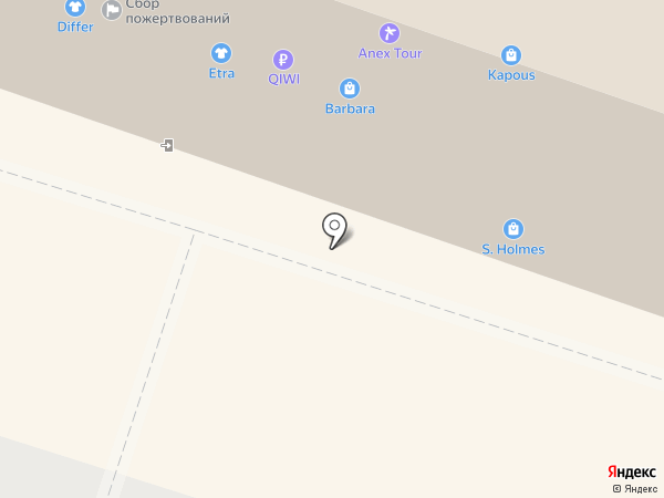 S.Holmes на карте Иваново