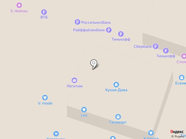 Партнер + на карте Иваново