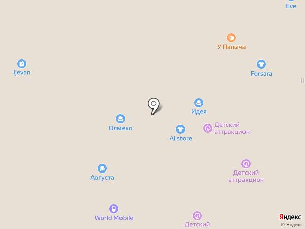 Forsara на карте Иваново