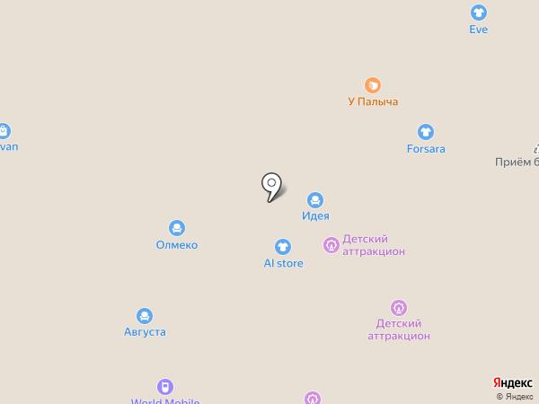 Пустяки на карте Иваново