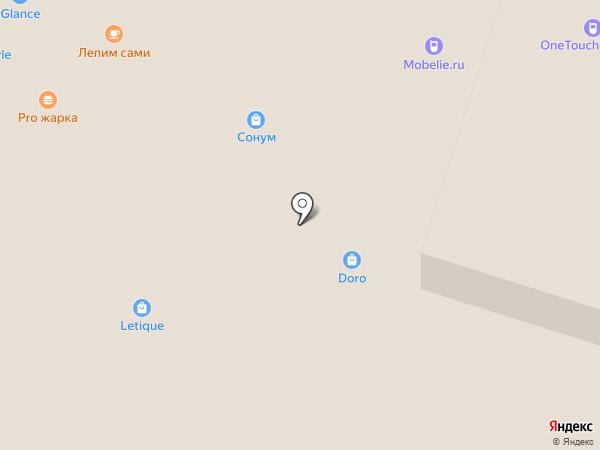 Коктейль Mix на карте Иваново