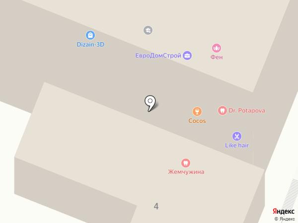 Модная ярмарка на карте Иваново