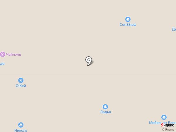 Карпет Трейд на карте Иваново