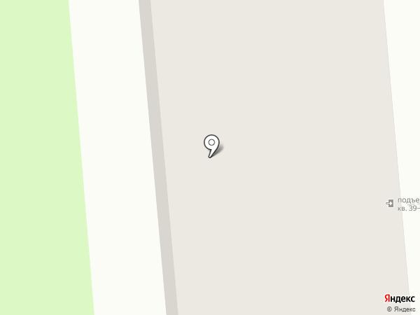 Дез-Центр на карте Иваново