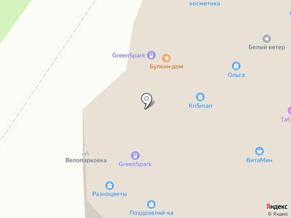 ВитаМин на карте Иваново